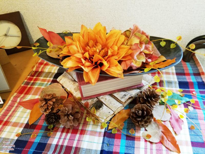 玄関も秋らしく♪@お菓子教室パティスリーミチ