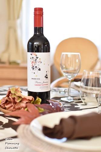 オーガニックな赤ワイン