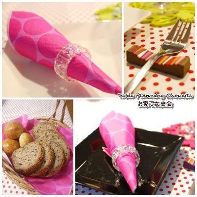 ピンクのペーパーナプキン