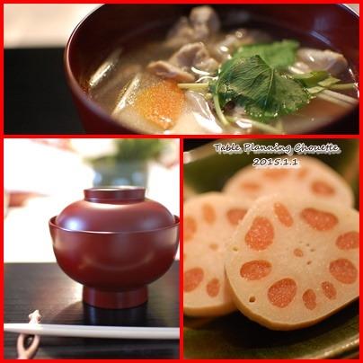 赤の雑煮椀