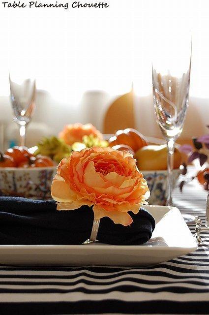 かぼちゃを使わないハロウィンのテーブルコーディネート