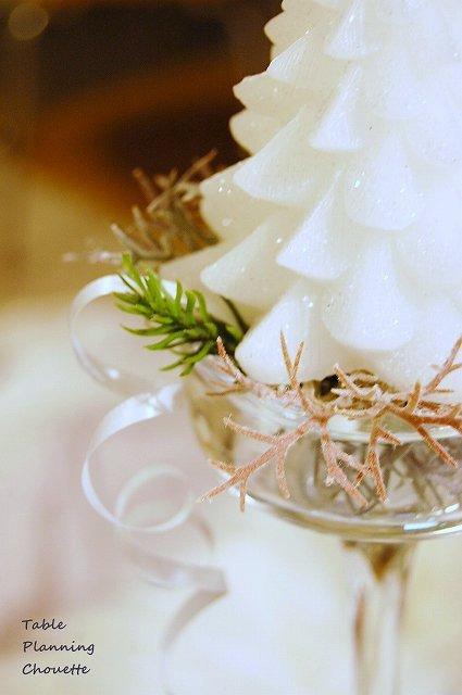 白いクリスマスツリー型キャンドル