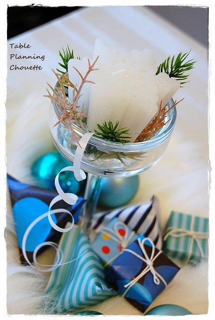ブルーグリーン&ホワイトのクリスマステーブル