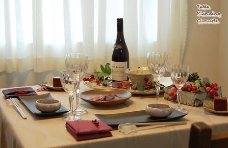 ボジョレーヌーボー解禁日のテーブルコーディネート