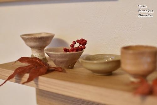 秋の雰囲気の飾り棚
