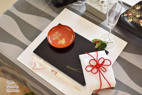 漆器を使ったお正月のテーブルコーディネート
