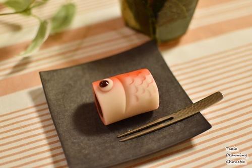 こいのぼりの上生菓子