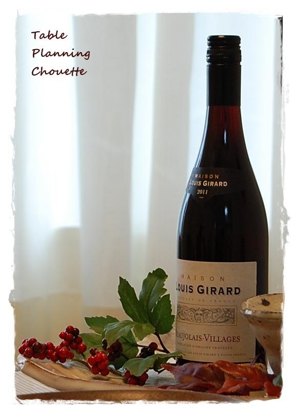 ワインと赤い実もののテーブルコーディネート