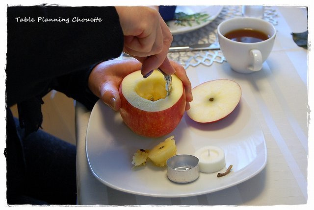 りんごをくり抜く