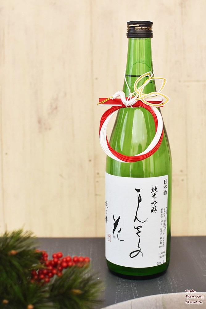 お正月の水引の飾りをボトルに