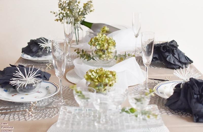友達の結婚を祝う秋のテーブル