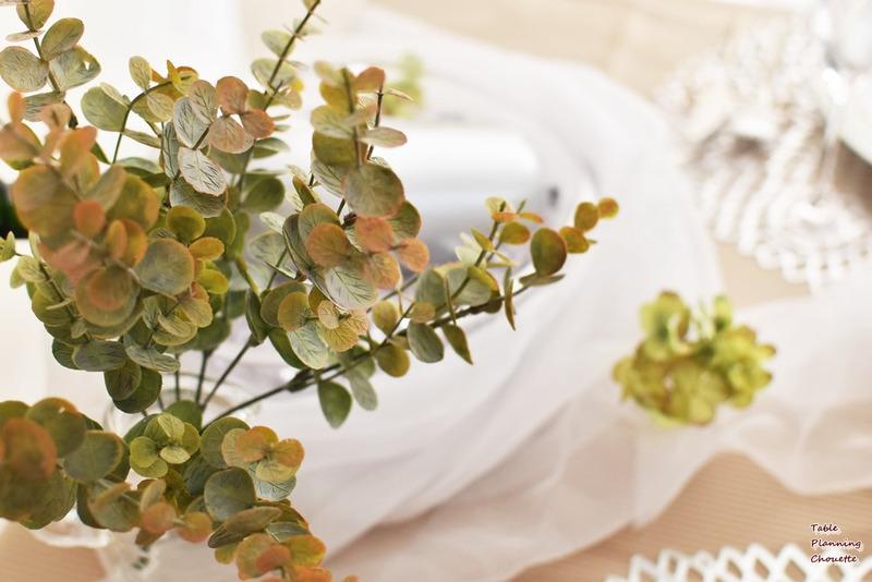秋の結婚祝いのテーブルコーディネート