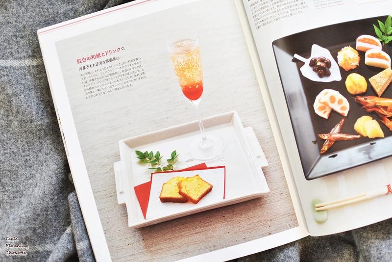 洋食器の和風テーブルコーディネート