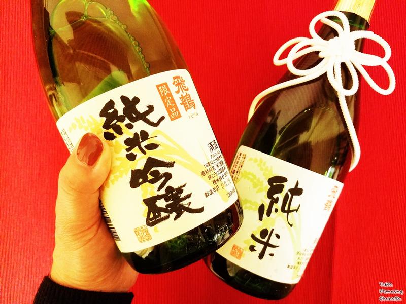 飛鶴の森酒造
