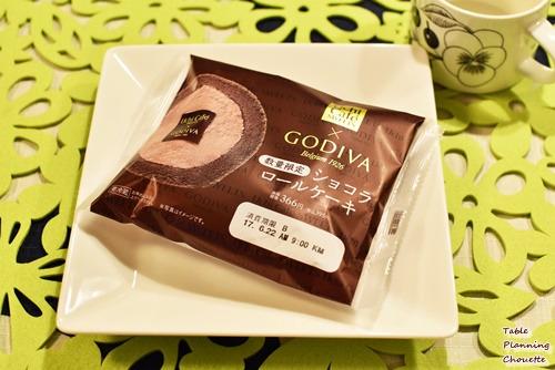 ローソンのゴディバとのコラボスイーツ ショコラロールケーキ