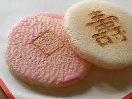 京菓子の末富さんのその名も「お正月」