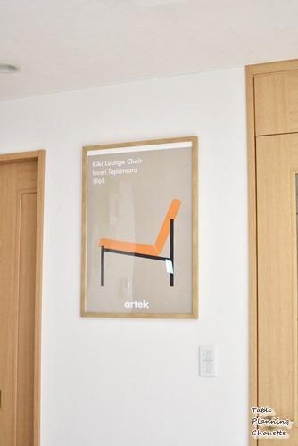 artekのソファーの絵のポスター