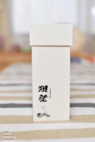 日本酒、獺祭