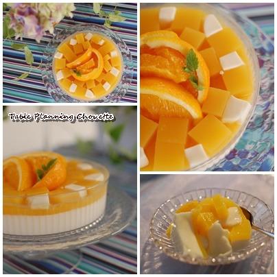 BUZZSEARCH(バスサーチ)の杏仁オレンジ