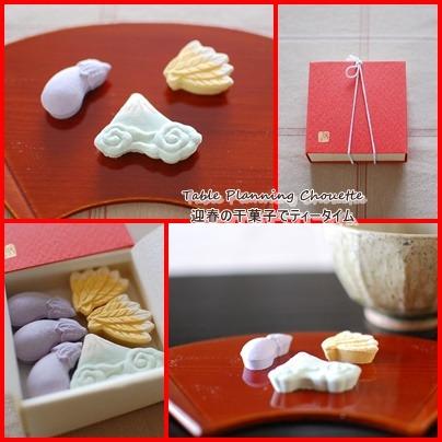 和三盆で作られた干菓子