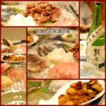 お刺身と日本酒