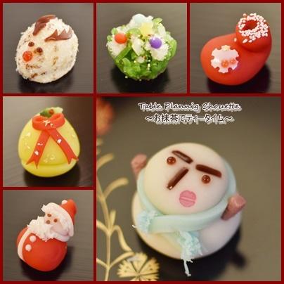 埼玉、浦和が本店の和菓子 花見さんのクリスマスモチーフの練りきり