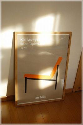 artek のポスター