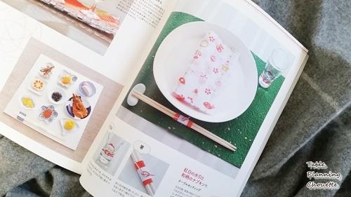 和紙のランチョンマット 和柄の紙ナプキン