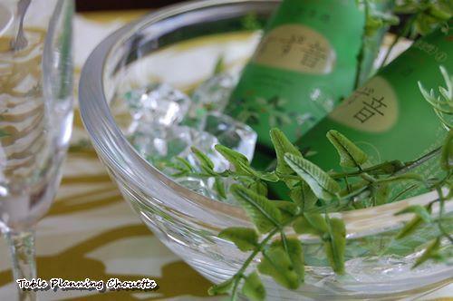 グリーンのボトル