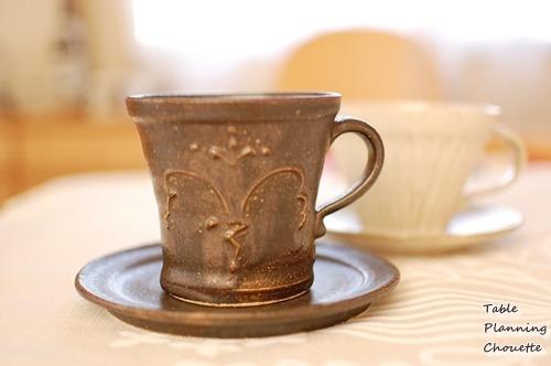 土のカップ