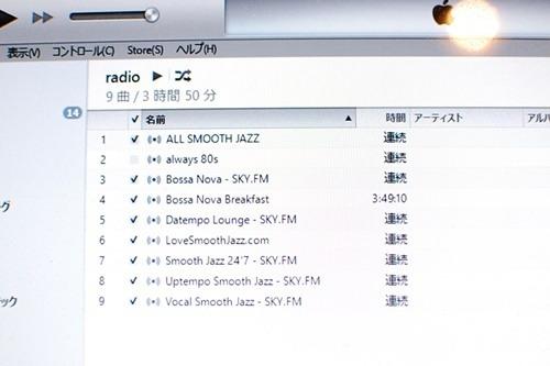 iTunesのradio