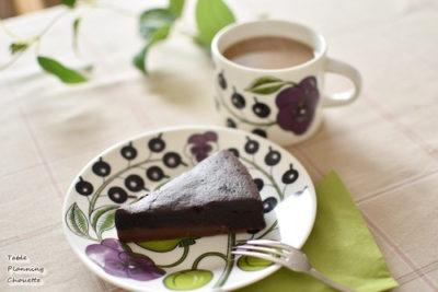 ブラックガトーショコラ