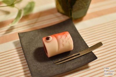 こいのぼりの形をした上生菓子