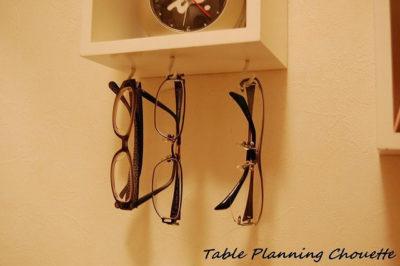 壁付けタイプのメガネ置き