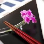 お花も飾れる箸置き