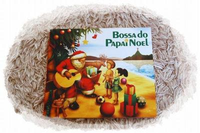 ボサノヴァのクリスマスソング集 Bossa do Papai Noel
