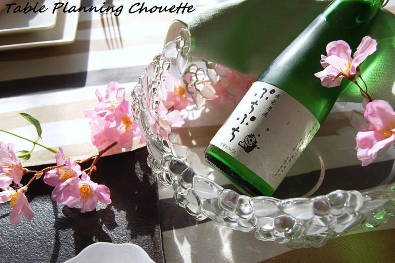 会津の末廣酒造の「ぷちぷち」