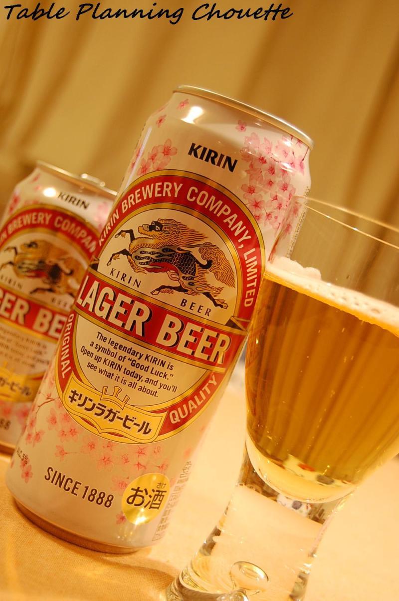 缶ビールにも春