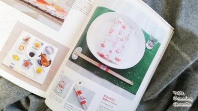色和紙&和柄の紙ナプキン