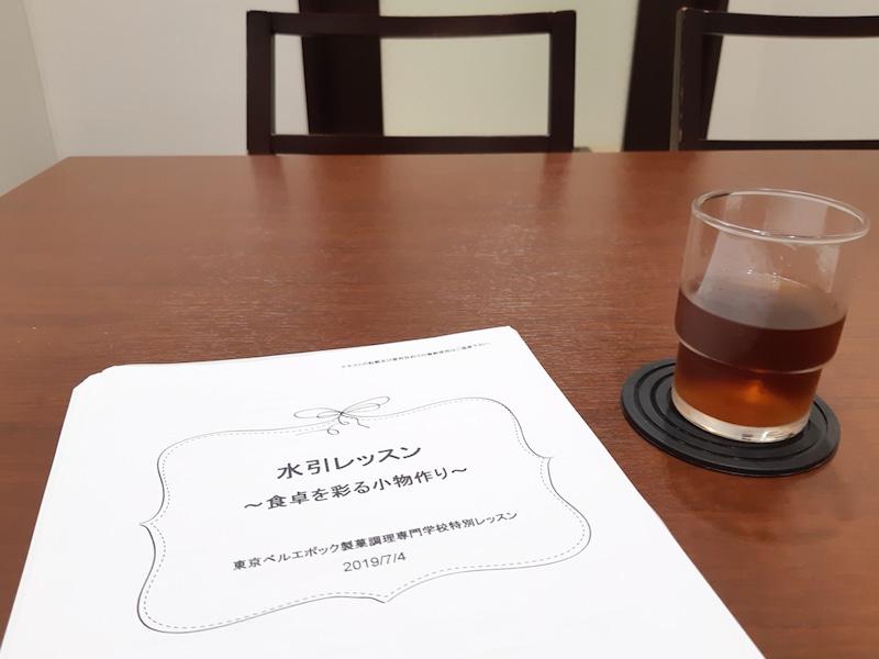 水引レッスン@東京ベルエポック製菓調理師専門学校の日本料理コース