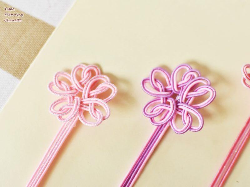 WSで作る桜は、オンラインショップで購入できます。