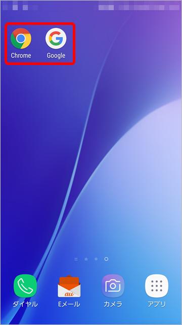 Android操作001
