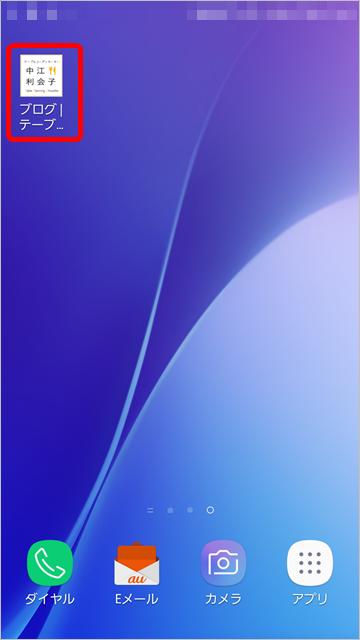 Android操作007