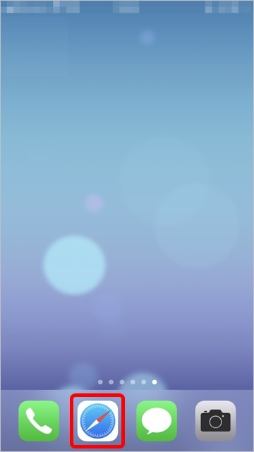 iPhone操作001